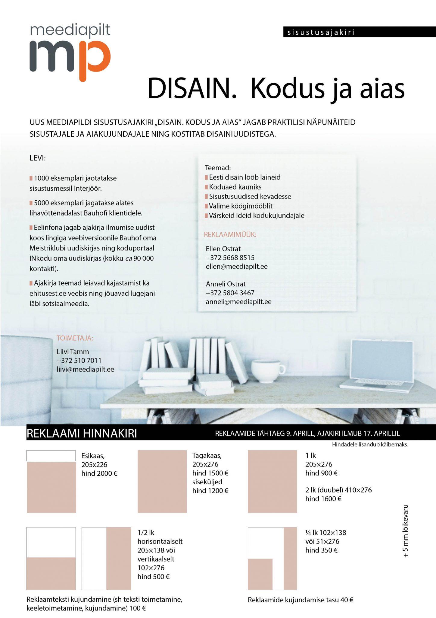 Disain. Kodus ja aias. 2019. Meediakaart